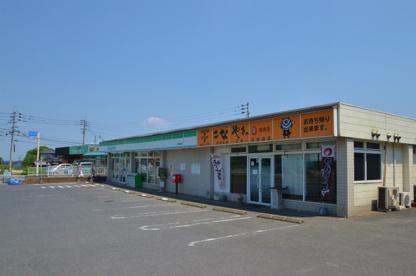 ファミリーマート直方感田店の画像1