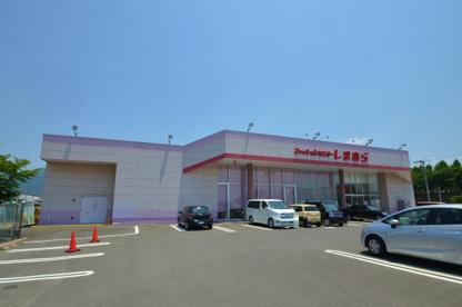 ファッションセンターしまむら直方店の画像1
