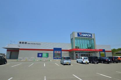 ヤマダ電機 テックランド直方店の画像1