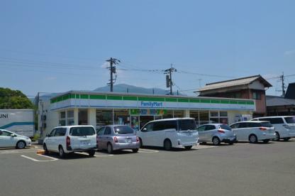 ファミリーマート 直方バイパス店の画像1