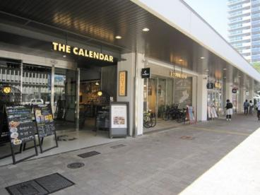 CALENDAR HOTELの画像1
