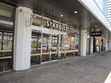 スターバックスコーヒー ビエラ大津店の画像1