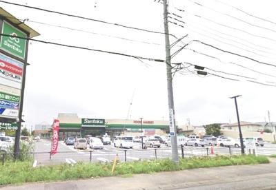 三徳四街道店の画像1