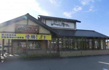一心寿司 新発田城北店の画像1