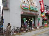 サイゼリア台東田原町店