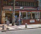 セブン−イレブン 神戸西元町店