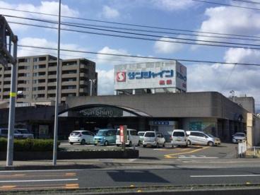 サンシャイン 高須店の画像1