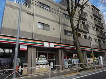 セブン-イレブン 調布八雲台店の画像1