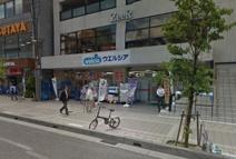 ウエルシア 神戸岡本店