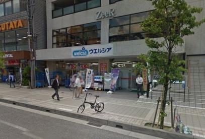 ウエルシア 神戸岡本店の画像1