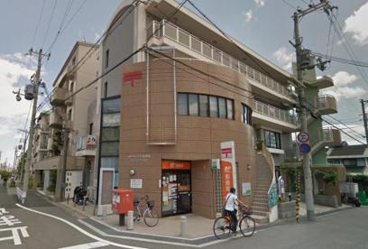 神戸本山駅前郵便局の画像1