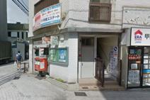 神戸岡本郵便局