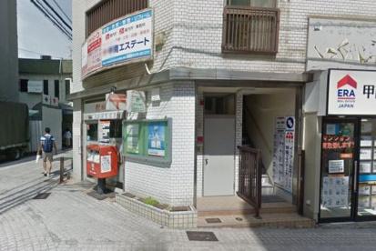 神戸岡本郵便局の画像1