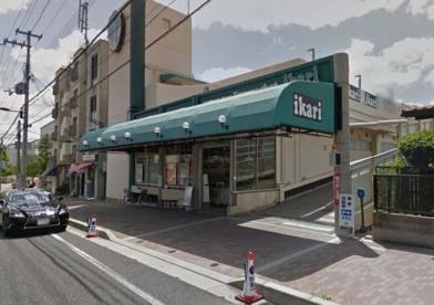 いかりスーパーマーケット 岡本店の画像1