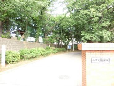 千葉市立 加曽利中学校の画像2