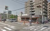 セブン-イレブン 大阪本庄西2丁目店