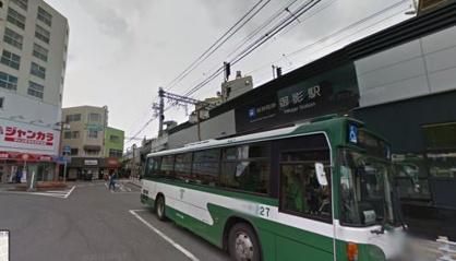御影駅(阪神)の画像1