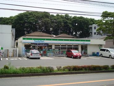 ファミリーマート 千葉都町店の画像2