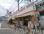 住吉駅(阪神)