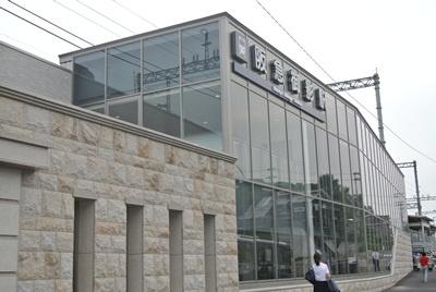 御影駅(阪急)の画像1