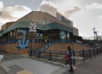(株)いかりスーパーマーケット 芦屋店