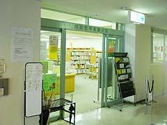甲東園分室の画像