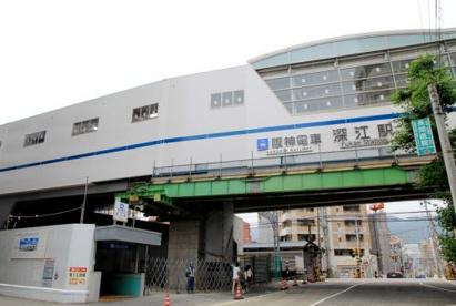 深江駅の画像1