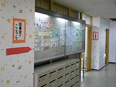 若竹分室の画像2
