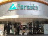 フォレスタ六甲