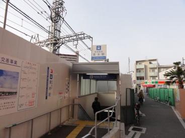 青木駅の画像1