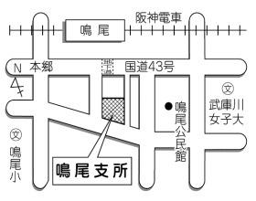 鳴尾支所の画像2