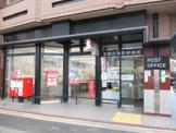 京都四条乾郵便局