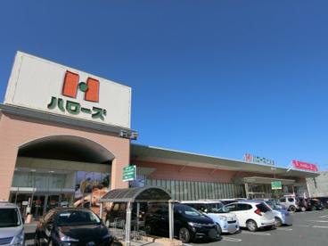 ハローズ 乙島店の画像1