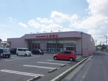 ファッションセンターしまむら 乙島店の画像1