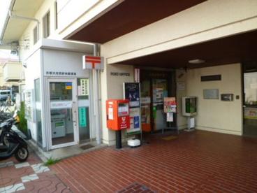 京都大枝西新林郵便局の画像1