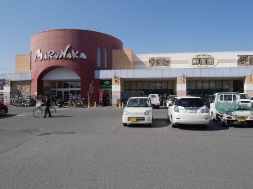 マルナカ 金光店の画像