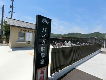 金光駅の画像3