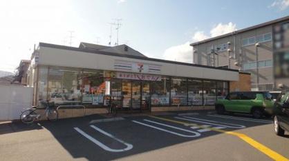 セブン−イレブン 京都上桂東ノ口店の画像1
