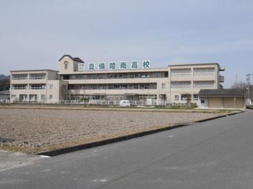 真備綾南高校の画像1