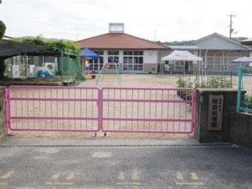 箭田幼稚園の画像1