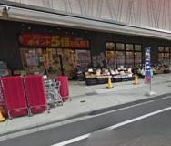 オオゼキ門仲牡丹店