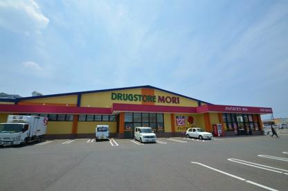 ドラッグストアモリ陣原店の画像1