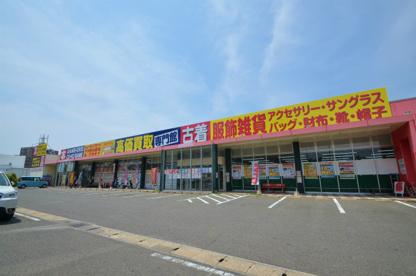 ブックエコ 浅川店の画像1