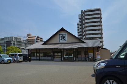 資さんうどん 浅川店の画像1