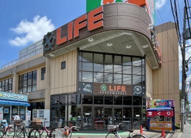 ライフ 西大泉店の画像1