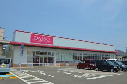 ザ・ダイソー サンリブ折尾店の画像1