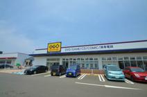 GEO北九州折尾店