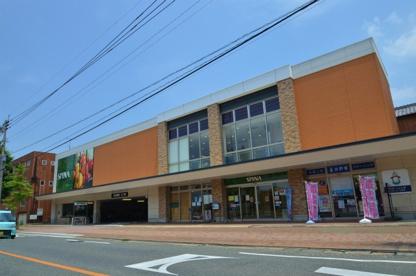 スピナ穴生中央店の画像1