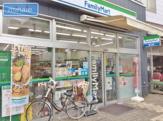 ファミリーマート 京成谷津駅前店