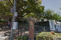 神戸市立王子動物公園